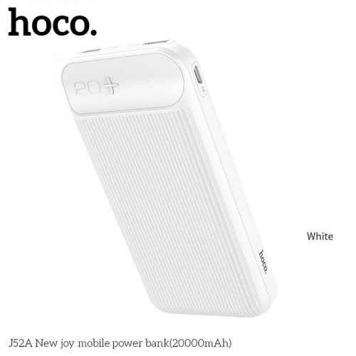 Преносима батерия HOCO 20000mAh J52A - Xiaomi Pocophone F2 Pro бял