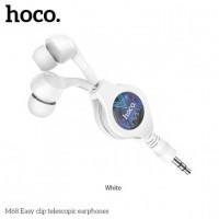 Слушалки HOCO Easy Clip Telescopic M68 - Samsung Galaxy A12  White