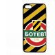 PVC гръб - 2d за Apple Iphone SE - botev-pld