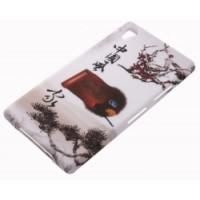 Силиконов калъф Design - Sony Xperia Z1 папирус