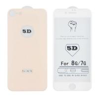 5D Протектор Full Glue Tempered Glass (front+back) - Apple iPhone 8 Plus розов